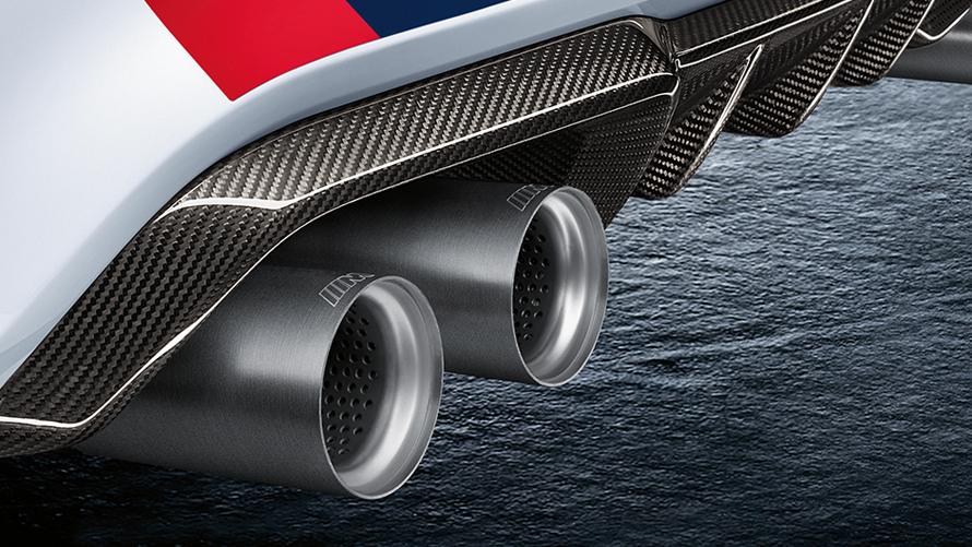 Задний диффузор для BMW 5 серии (G30), пакет M Performance, БМВ.