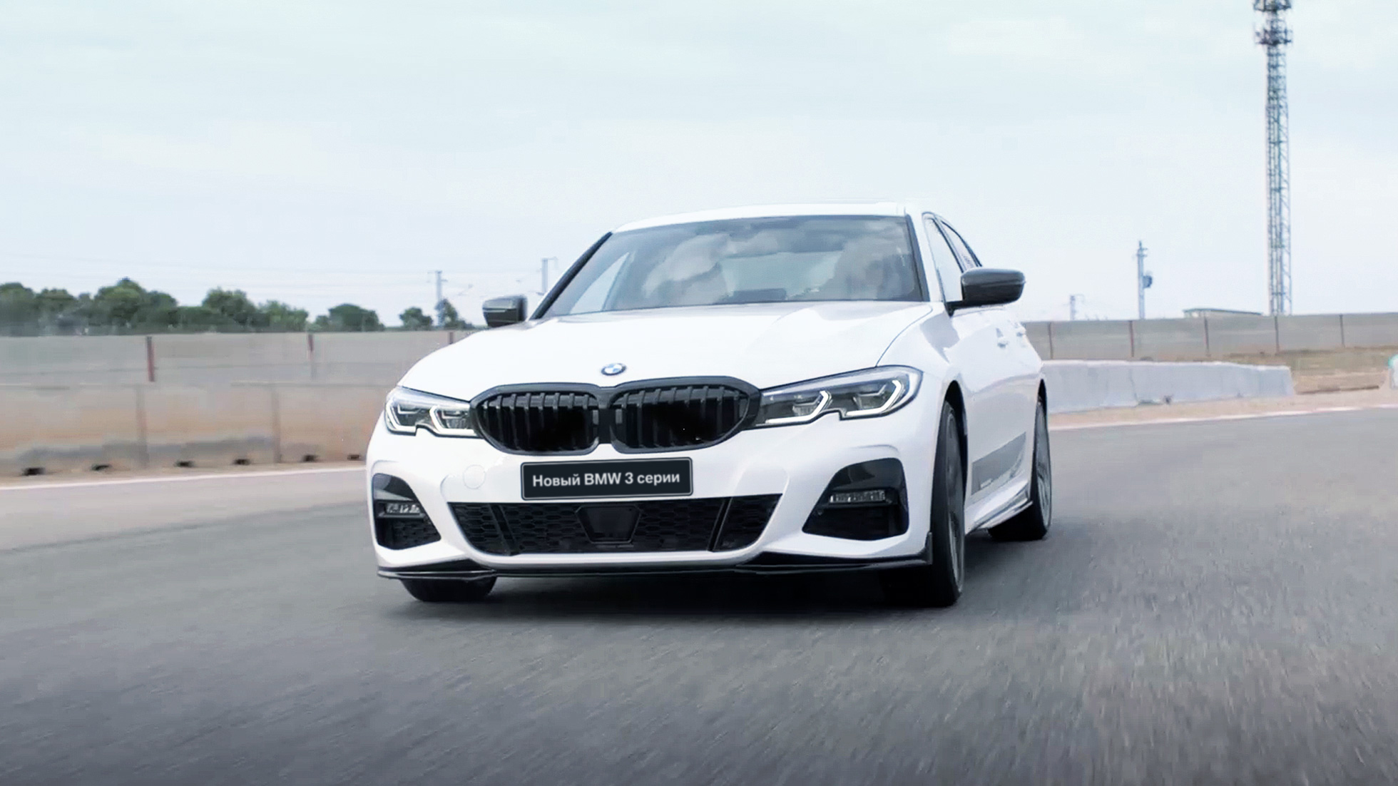 Front of the all-new the BMW 3 Series Sedan with M Performance parts.