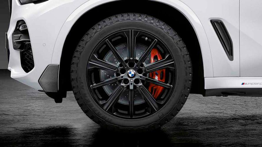 """Комплект летних колес 20"""" Star Spoke 748M для BMW X5 (G05), пакет M Performance, БМВ."""
