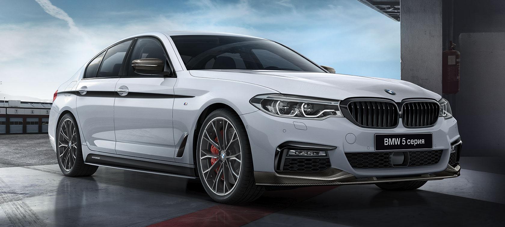 Пакет M Performance для BMW 5 Серии (G30).